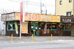 たんぽぽ 守谷店