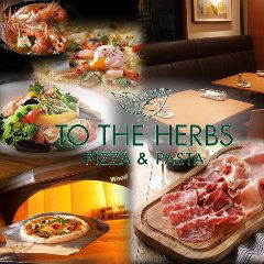 TO THE HERBS アクアシティお臺場店
