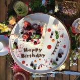 お祝いのメッセージを入れたオリジナルケーキ