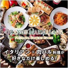 イタリアン酒場 Orange Marmalade 藤沢駅前店