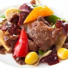 牛肉料理 各種