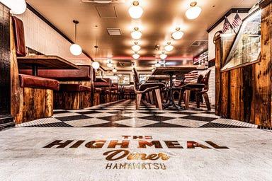ザ ハイミール ダイナー THE HIGHMEAL DINER 遠鉄百貨店  こだわりの画像