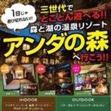 【特典】選べる特典! 伊豆へ旅行or渋谷で高級ディナー♪