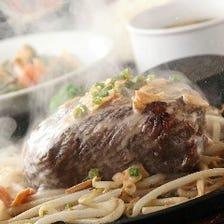 ガッツリ柔らかいステーキ