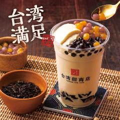 台湾甜商店 天保山マーケットプレース店
