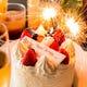 誕生日や記念日にご来店のお客様にはデザートプレートを無料贈呈