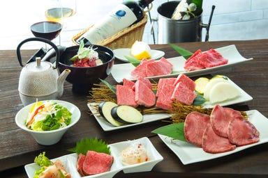 黒毛和牛焼肉 肉處 きっしゃん 西中島総本店 コースの画像