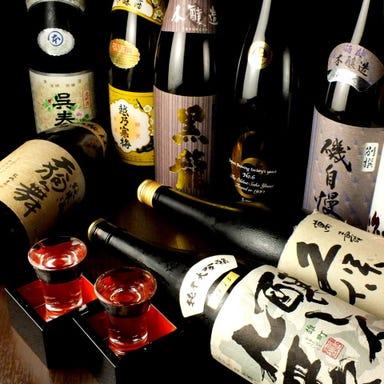 OSAKA OSAKE DINING 鶫  こだわりの画像