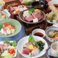 2名様~OK!旬の味覚満載の会席料理