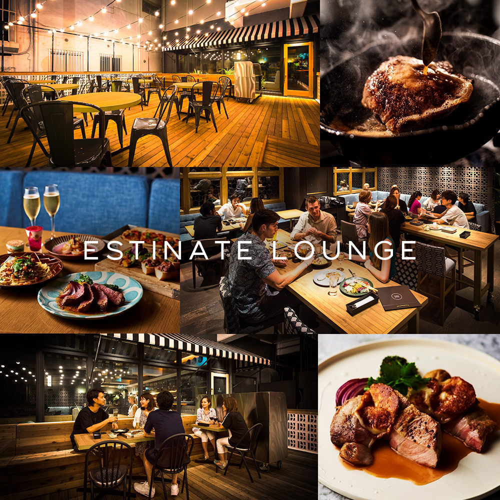 ESTINATE LOUNGE