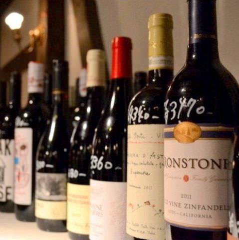 厳選ワインや特性のサングリア