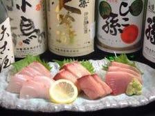 天然鮮魚のお刺身盛り合わせ