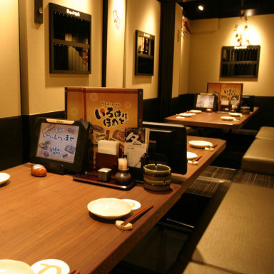 個室居酒屋 いろはにほへと 米沢中央店 店内の画像