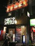 阪神西宮駅からスグ♪深夜3:00まで営業中!夜中の焼肉もぜひ!