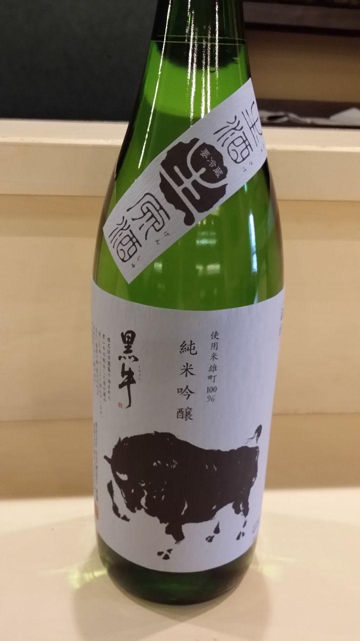 お寿司に合う【厳選焼酎&地酒】