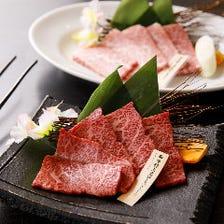 最高級和牛霜降り肉「仙台牛」