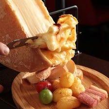 ラクレットチーズを楽しむ宴会コース