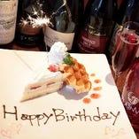 誕生日などのお祝いに…★主役の方に、デザートプレートプレゼント♪
