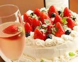 ◆ お誕生日・記念日 ◆ いつもと違う特別な日にどうぞ