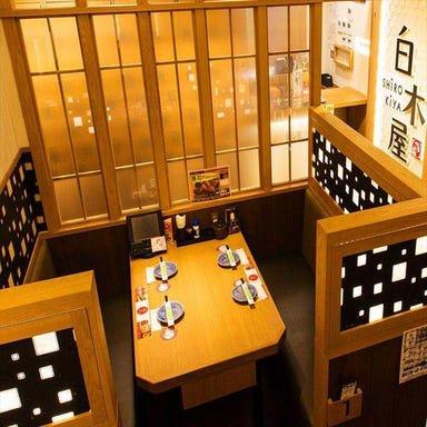 白木屋48 保土ケ谷東口駅前店 店内の画像