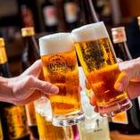 まずはビールで乾杯♪