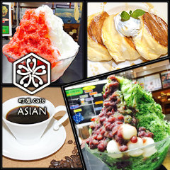 町屋cafe ASIAN