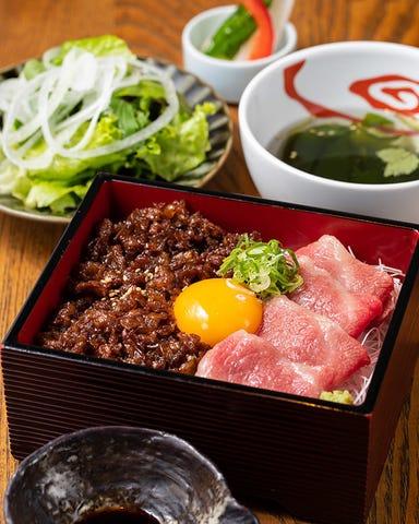 神戸牛焼肉 八坐和 本店 メニューの画像