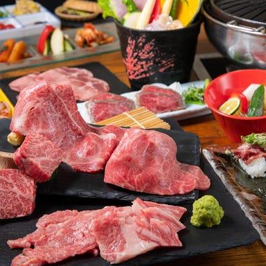 神戸牛焼肉 八坐和 本店 コースの画像