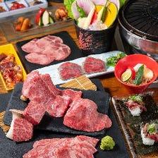 神戸牛焼肉【キャロルコース】5800円(税サ込)炙り寿司/希少部位など全10品