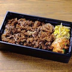 【お弁当】神戸牛 牛めし