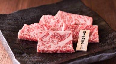 焼肉 天山閣 川内店 コースの画像
