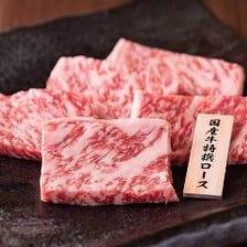 ◆新鮮な特選淡路牛で美味な焼肉