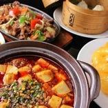 創作中華一品料理多く取り揃えています。