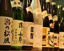 秋田の日本酒にこだわる、ハ印!