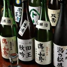 秋田の地酒、焼酎各種