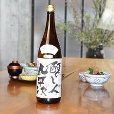 ■こだわりの日本酒やワイン