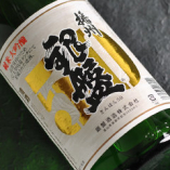 銀盤 純米大吟醸 (富山)【富山県】