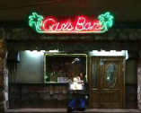 Restaurant bar Cue's Bar