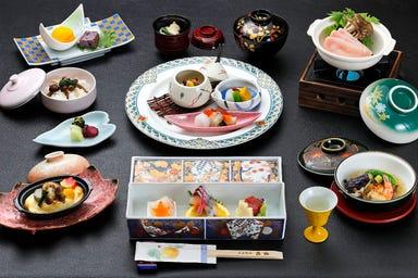 日本料理 古仙  メニューの画像