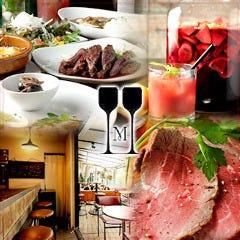 肉バル Meat Bar Maison (ミートバル メゾン) 代々木ヴィレッジ