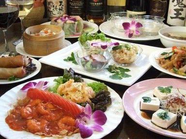 Gd Asian dining&bar  こだわりの画像