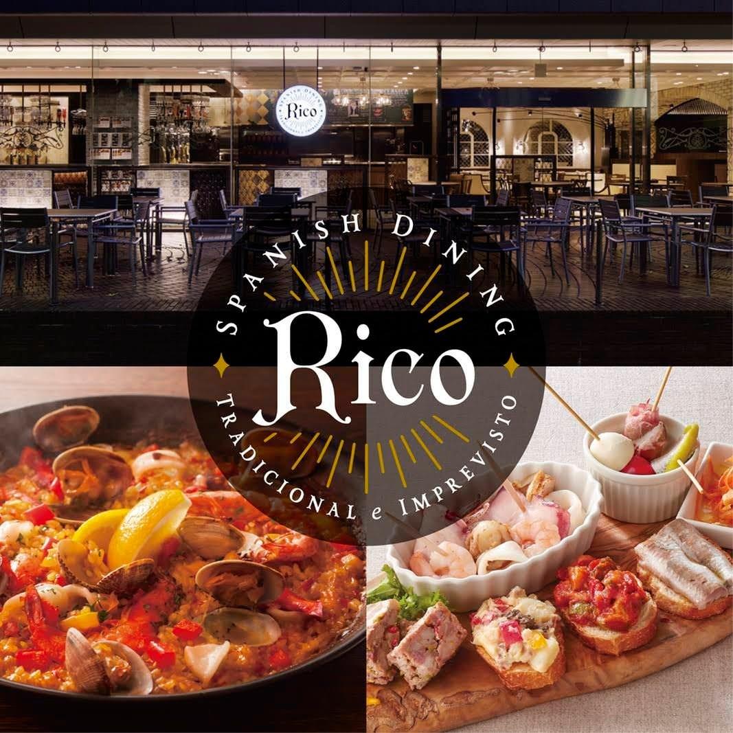 SPANISH・DINING・Rico