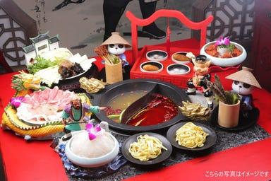 中国火鍋専門店 蜀大侠(シュウダイシャ) 日本1号店 コースの画像