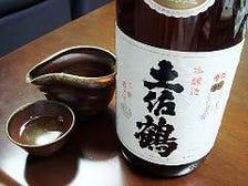 高知のお酒【土佐鶴】