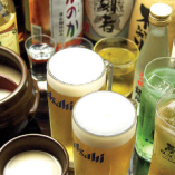 ◆飲み放題メニュー◆