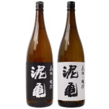 【芋】泥亀(泥ボール/泥茶亀/泥亀ロック)