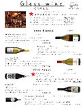 季節で変わるグラスワイン