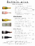 ボトルワインリスト