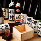 日本酒や焼酎、ワインなど、250品以上ものドリンクが勢揃い!