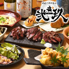 個室と肉の台所 弐玖~ニキュウ~ 刈谷店